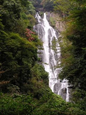 okayama big falls.jpg